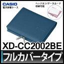 カシオ 純正電子辞書ケース XD-CC2002BE ブルー フルカバータイプ [ヘッドホン・データカード収...