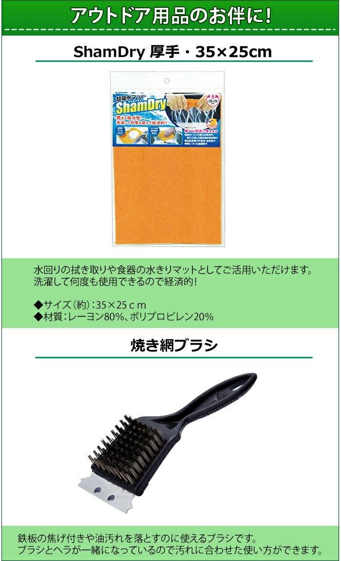 (焼き網ブラシ&吸水マット付)(4~5人用)尾上製作所 EX-42 イクシードBBQコンロ ONOE アウトドア用品(ラッピング不可)