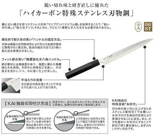 貝印関孫六金寿ST和包丁刺身210mmAK-1105包丁