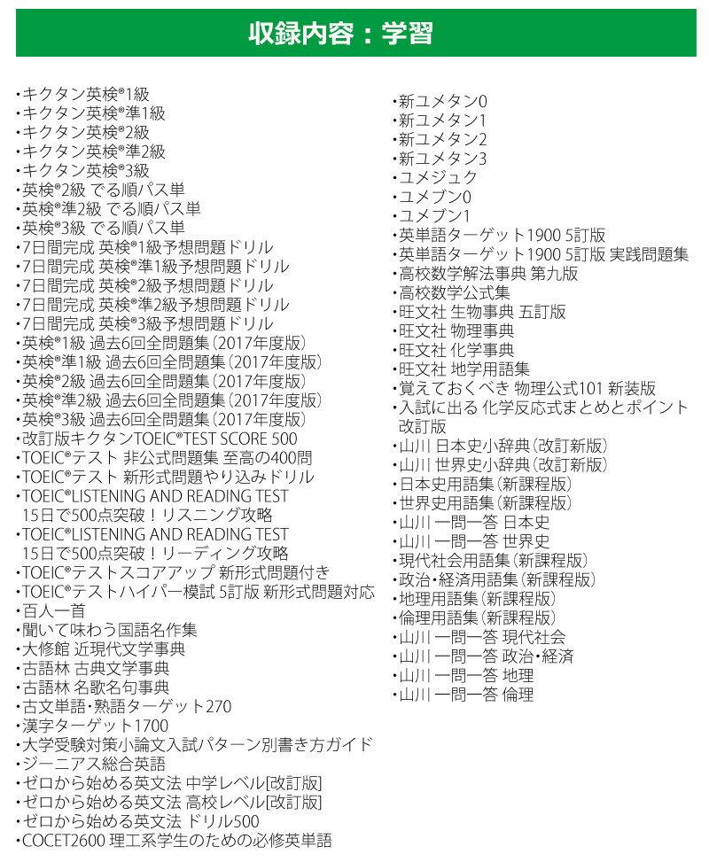 (カシオ高校生電子辞書セット)(名入れ対応可)Ex-word XD-Z47CCWE-SET カシオ純正ケースセット XD-Z4700 XD-CC2302WE