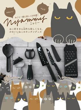 貝印Nyammyニャミーキッチンツール6点セットふきん付DH-2720/DH-2721/DH-2722/DH-2723/DH-2724/AB-5801猫ねこネコグッズ猫調理器具