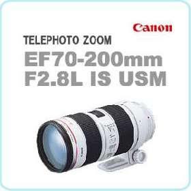 【納期未定※入荷次第発送】キャノン EF70-200mm F2.8L IS USM【送料無料!】