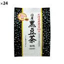 (24点セット)(サプリメント) オリヒロ 国産黒豆茶 (ラッピング不可)