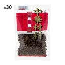 (30点セット)ユウキ 山椒の実 30g