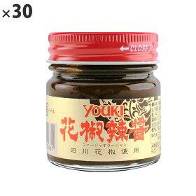 (30点セット)ユウキ花椒辣醤60g