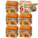(6点セット)(食品)東洋水産 マルちゃん スープカレーラー...