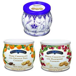 (3種アソートセット)(菓子) WingAceコーポレーション ケルセン コペンハーゲン ダニッシュミニクッキー・オレンジピール・ラズベリー 缶 かわいい ギフト おすすめ