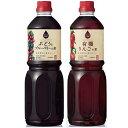 (2点アソートセット)内堀醸造 フルーツビネガー有機りんごの酢 1L+ぶどうとブルーベリーの酢 1L 賞味期限:1年 (ラッピング不可)