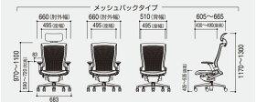 【き】【メーカー直送】内田洋行【オフィスチェア】パルスPA-300Mメッシュバックタイプナイロンキャスター/肘無し