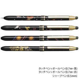 プラチナ万年筆『DOUBLE ACTION R3 近代蒔絵 センシースマートペン』