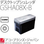 アコ・ブランズ・ジャパン シュレッダー デスクトップシュレッダ ブラック