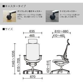 【送料無料】コクヨ【オフィスチェア】インスパインCR-GA2505E6[ブラックフレーム/ヘッドレスト付/T型肘]【座面カラー・キャスター選択式】【ラッピング】