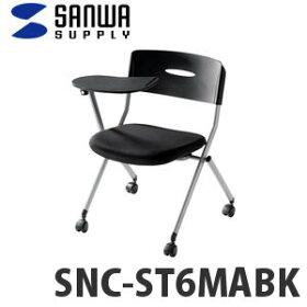 SNC-ST6MABK