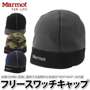 Marmot Fleece Watch Cap 帽子 MJC-F4318A 【フリースキャップ・フリース帽子】【メール便不可】【クリアランス】