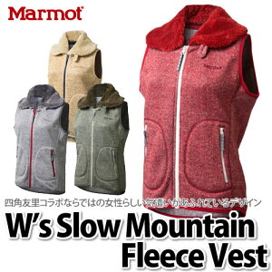 Marmot フリースベスト WS SLOW MOUNTAIN FLEECE VEST MJF-F5611W【レディース用/女性用】【送料無料】【メール便不可】【クリアランス】
