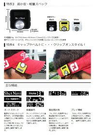 ShotNaviゴルフナビShotNaviV1【ショットナビV1】
