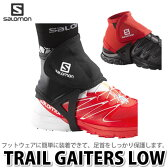 SALOMON【ゲイター】TRAIL GAITERS LOW 【Mサイズ 25.5-27.0cm】