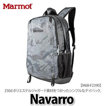 【在庫処分】Marmot マーモット デイバッグ NAVARRO(ナバーロ) M6B-F2390 (1428 シンダー/ブラック) 【ラッピング不可】