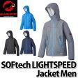 マムート【ウェア】SOFtech LIGHTSPEED Jacket Men 1010-25460 【メンズ/男性用】【ラッピング不可】