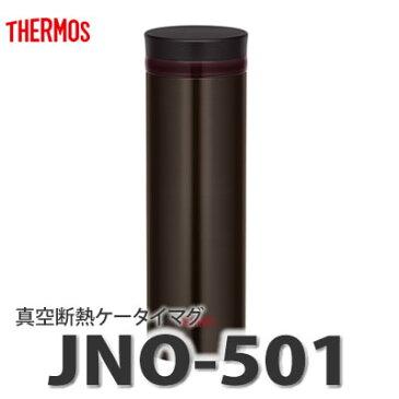 サーモス(THERMOS) 真空断熱ケータイマグ(0.5L/500ml) JNO-501 ESP エスプレッソ [水筒]