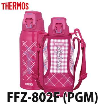 【送料540円(一部地域除く)】サーモス(THERMOS)真空断熱スポーツボトル(0.8L/800ml)FFZ-802F(PGM)ピンクギンガム(キッズ/子供用水筒)
