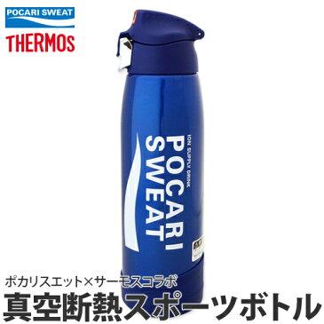 大塚製薬 THERMOS(サーモス)ポカリスエット×サーモスコラボ 真空断熱スポーツボトル S-PSB(1L/1リットル)(保冷専用水筒)