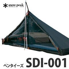 【エントリー利用でポイント最大6倍】スノーピーク ペンタイーズ SDI-001【タープ】【送料無料】