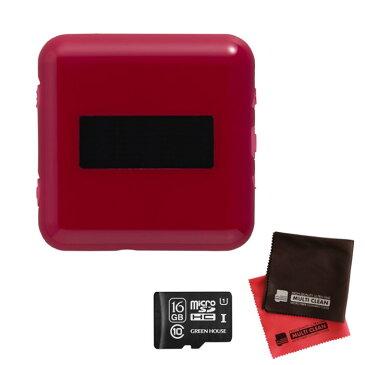 (ハイレゾオーディオセット) エイベックス・ミュージッククリエイティ AQE1-77288 レッド High-Reso CuBit (ハイレゾ・キュービット)(マイクロSDカード16GB、当社オリジナルクロス付)