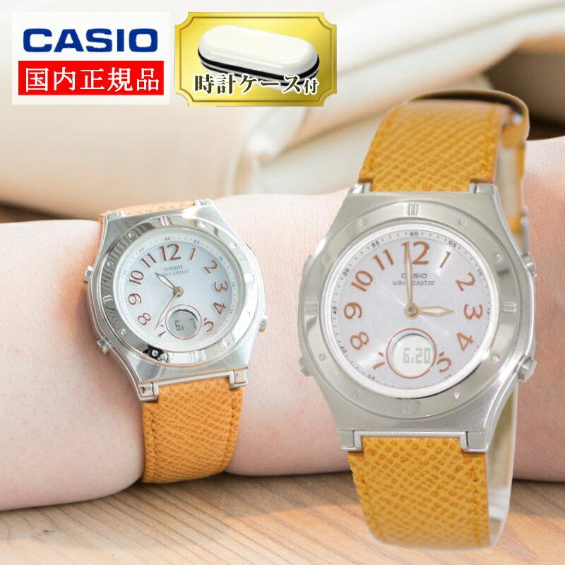 【国内正規品】(時計ケースセット)(カシオ)CASIO 腕時計 LWA-M141L-4A3JF wave cepter(ウェーブセプター) オレンジ ソーラー電波時計 レディース(革バンド ソーラー アナデジ)