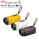 JVC ビデオカメラ エブリオ GZ-F270 ビクター (...