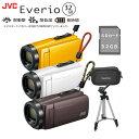 【おまけ付き SDカード充実セット】 JVC ビデオカメラ