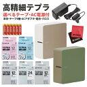 ダイモテープライター用テープ グロッシーテープ(9mm幅) DM0903BU 青 【メイチョー】