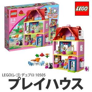 【1月下旬発売予定/予約受付中】LEGO(レゴ) 10505 デュプロ プレイハウス