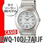 【代引手数料・送料無料】【国内正規品】CASIO カシオ wave cepter(ウェーブセプター) LWQ-10DJ-7A1JF 【ソーラー電波時計】【レディース・レディス】