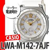 【国内正規品】【ソーラー電波】CASIO カシオ wave cepter(ウェーブセプター) LWA-M142-7AJF 【ソーラー電波時計】【代引手数料・送料無料】【レディース・レディス】