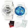 【セット】 [カシオ]CASIO 腕時計 GA-110BC-7AJF メンズ・BGA-190GL-7BJF レディース・専用ペア箱(Gショック& ベビーG)・マイクロファイバークロス 2枚セット V-81776 GA110BC7AJF BGA190GL7BJF [クオーツ]