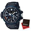 【セット】【国内正規品】[カシオ]CASIO 腕時計 GWN-Q1000A-1AJF [ジーショック...