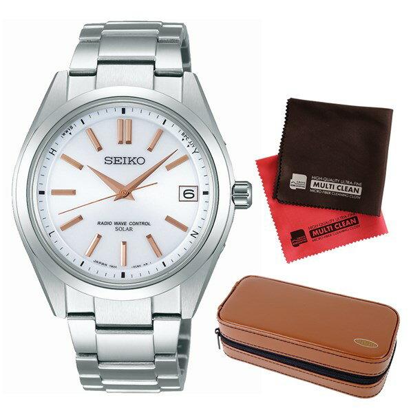 (セット)(国内正規品)(セイコー)SEIKO 腕時計 SAGZ085 (ブライツ)BRIGHTZ メンズ&腕時計収納ケース2本用 ブラウン&クロス2枚(チタンバンド 電波ソーラー アナログ表示)