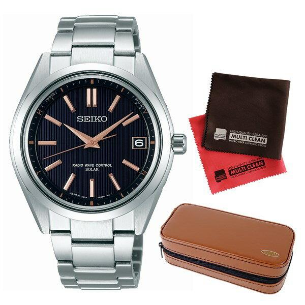 (セット)(国内正規品)(セイコー)SEIKO 腕時計 SAGZ087 (ブライツ)BRIGHTZ メンズ&腕時計収納ケース2本用 ブラウン&クロス2枚(チタンバンド 電波ソーラー アナログ表示)