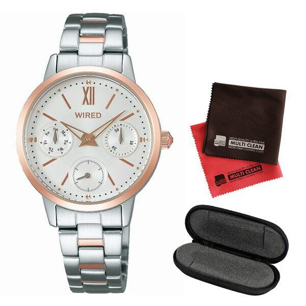 【セット】【国内正規品】[セイコー]SEIKO 腕時計 AGET406 [ワイアードエフ]WIREDf レディース&腕時計ケース1本用&クロス2枚セット【ステンレスバンド クオーツ 多針アナログ表示】