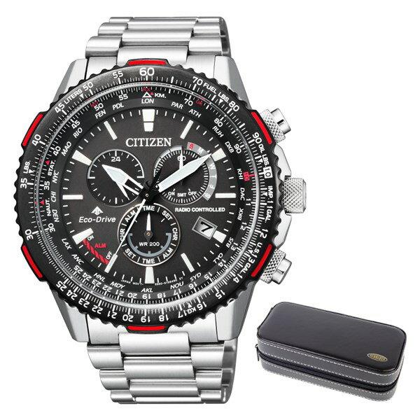 (時計ケースセット)(国内正規品)(シチズン)CITIZEN 腕時計 CB5001-57E (プロマスター)PROMASTER SKY メンズ エコドライブ 電波 ダイレクトフライト クロノグラフ(ステンレスバンド 電波ソーラー 多針アナログ)