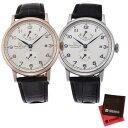(セット)(国内正規品)(オリエントスター)ORIENTSTAR 腕時計 RK-AW0003S・RK-AW0004S クラシック メンズ レディース ヘリテージゴシック&クロス2枚(牛革バンド 自動巻き(手巻付) 多針アナログ)(ペアウォッチ)