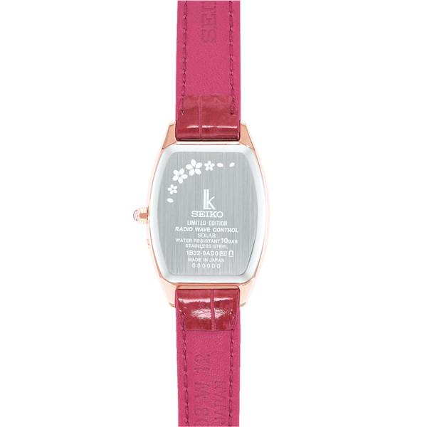 (時計ケースセット)(国内正規品)(セイコー)SEIKO 腕時計 SSVW144 (ルキア)LUKIA レディース 2019 SAKURA Blooming 桜 綾瀬はるか 限定モデル(ワニ革バンド 電波ソーラー アナログ)