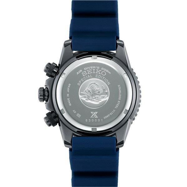 (時計ケース・クロスセット)(国内正規品)(セイコー)SEIKO 腕時計 SBDL057 (プロスペックス)PROSPEX メンズ ダイバースキューバ Save the Ocean Special Edition(シリコンバンド ソーラー 多針アナログ)