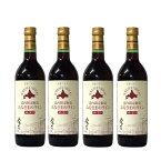 (4本セット)(赤ワイン) 北海道ワイン 道内限定 みなさまのワイン 赤甘口 720ml 小樽ワイン おたる お酒 otaru wine プレゼント ギフト