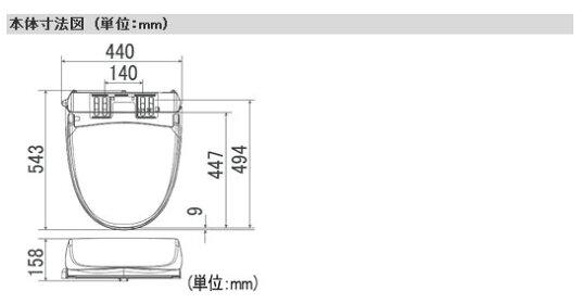 東芝(とうしば)【温水洗浄便座】SCS-T260パステルアイボリー貯湯式「TOSHIBA」クリーンウォッシュオート脱臭【ラッピング不可】