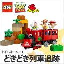 LEGO(レゴ) デュプロ トイ・ストーリー3 どきどき列車追跡(5659)【5702014601796】 ※次回入荷4...