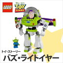LEGO(レゴ) トイ・ストーリー バズ・ライトイヤー(7592)【5702014731608】