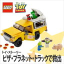 LEGO(レゴ) トイ・ストーリー ピザ・プラネット・トラックで救出(7598)【5702017602946】※次回...