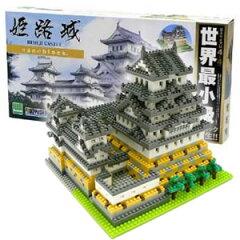【在庫あり】nanoblock(ナノブロック) NB-006姫路城 (4972825136522)【ダイヤブロック/世界最小...